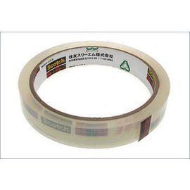 Kyosho KYO94752 Waterproofing Tape