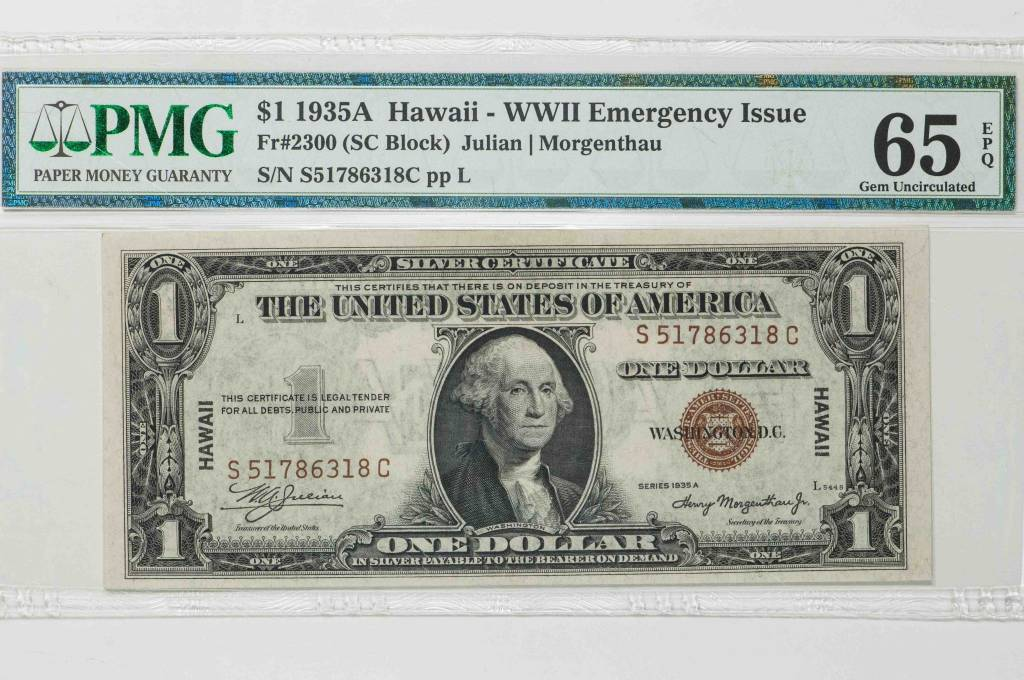 1935A PMG EPQ65 Hawaii $1 WWII Emergency Issue