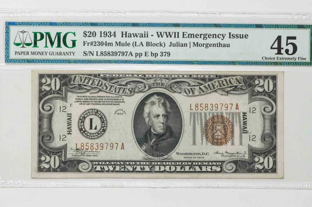 1934 PMG 45 $20 Hawaii WWII Emergency Issue Fr#2304m Mule