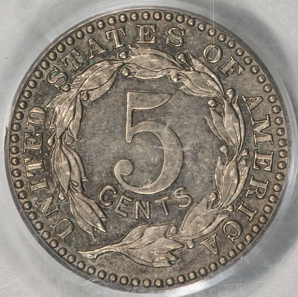 1896 PCGS PR63 CAC J-1779
