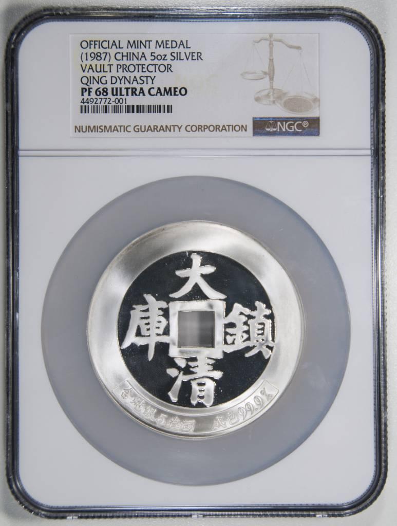1987 NGC PF68 Ultra Cameo Qing Dynasty 5oz Vault Protector