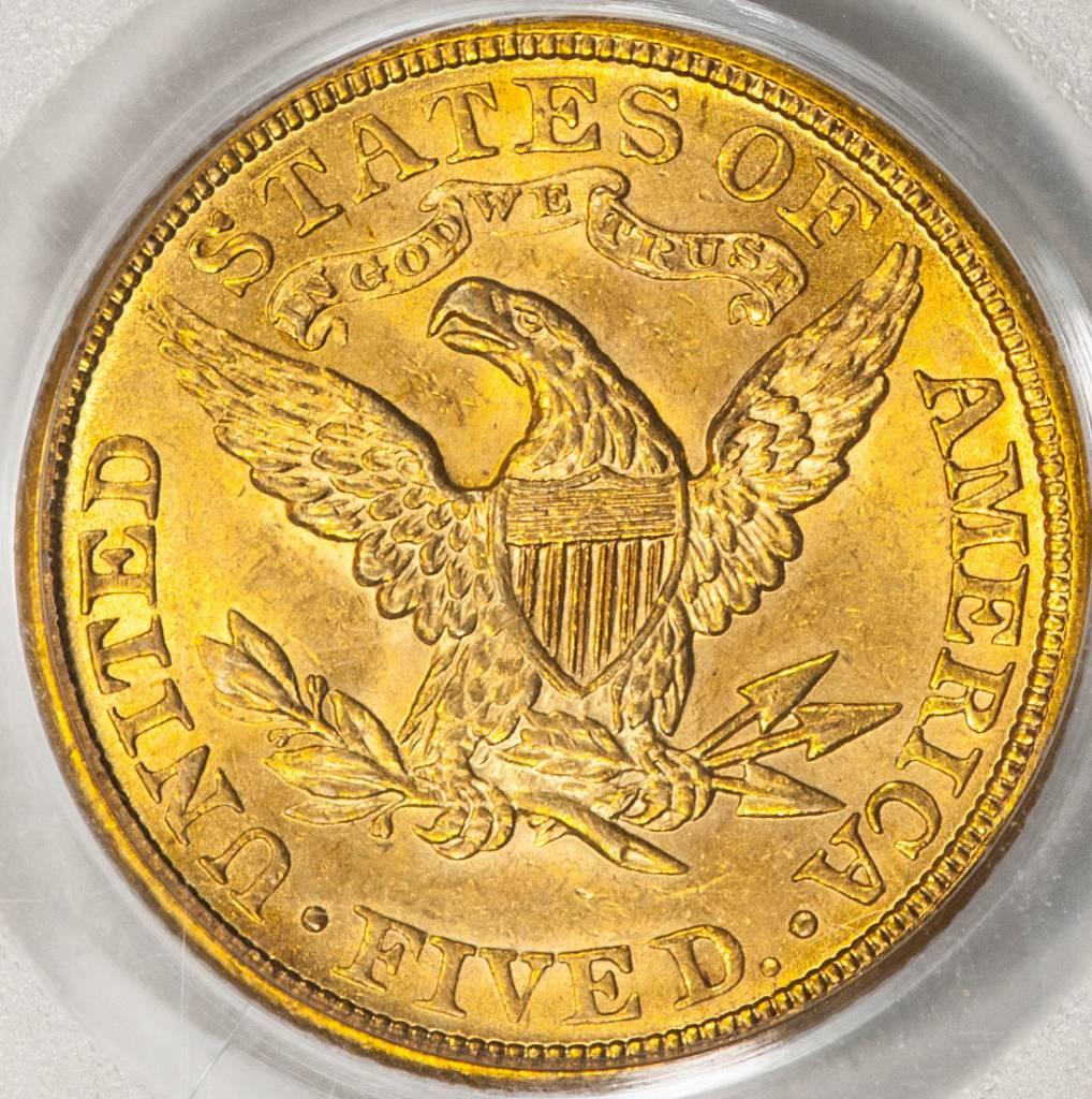 1905 PCGS AU58 $5 Liberty Half Eagle
