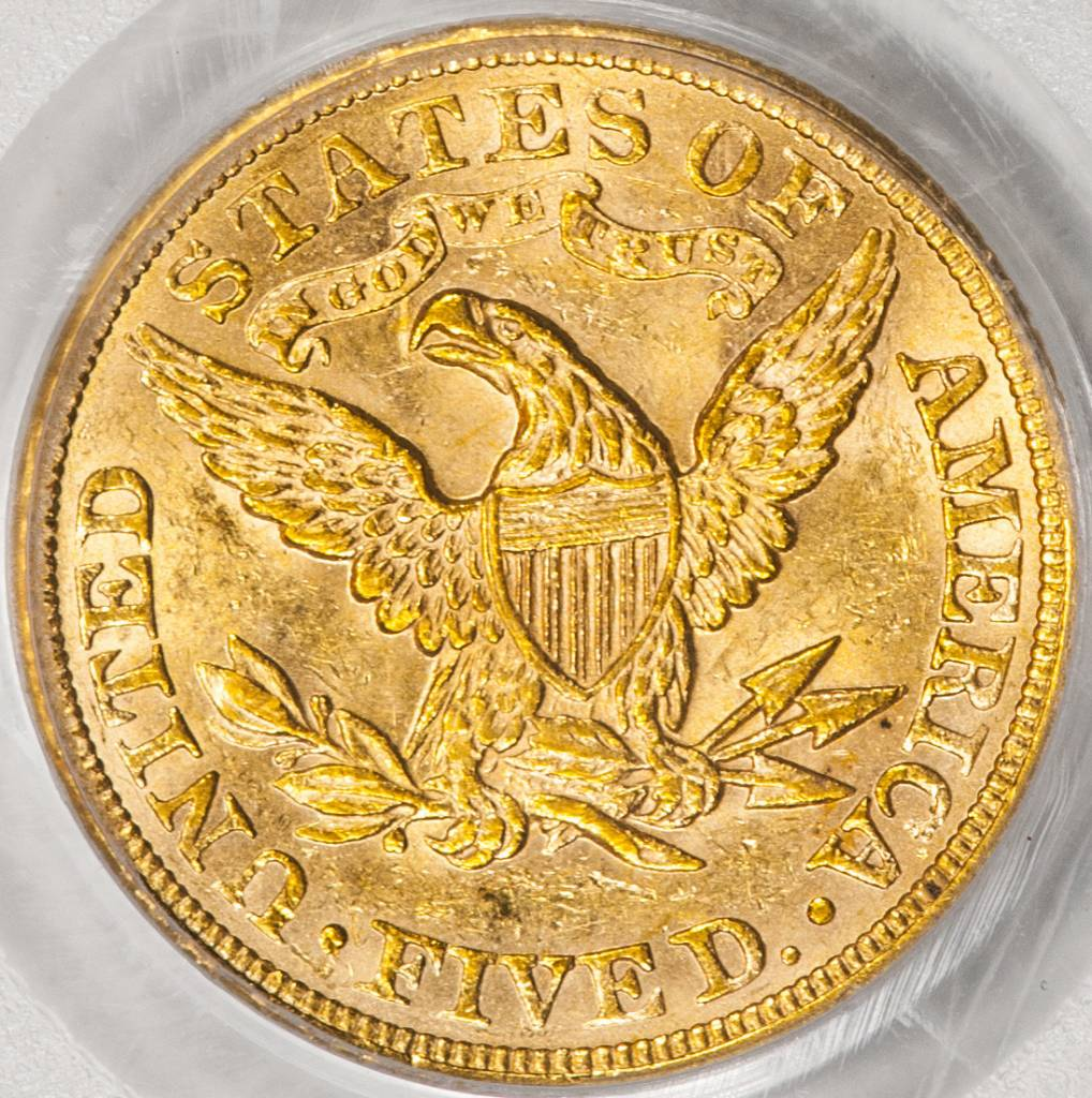 1898 PCGS AU58 $5 Liberty Half Eagle