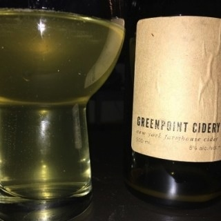 Sparkling Greenpoint Cidery First Edition 500ml