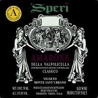Wine Speri Amarone Della Valpolicella Classico 2011