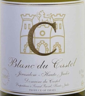 Wine Domaine du Castel 'C' Blanc 2014 Kosher
