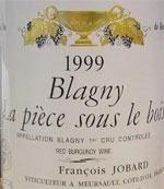Wine Jobard 'La Piece Sous le Bois' Blagny 1993