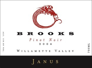 Wine Brooks Pinot Noir Willamette Valley 2015