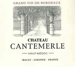 Wine Château Cantemerle, Les Allées de Cantemerle Haut-Médoc 2011