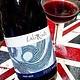 Wine Laberinto Valle del Maule Pinot Noir 2014