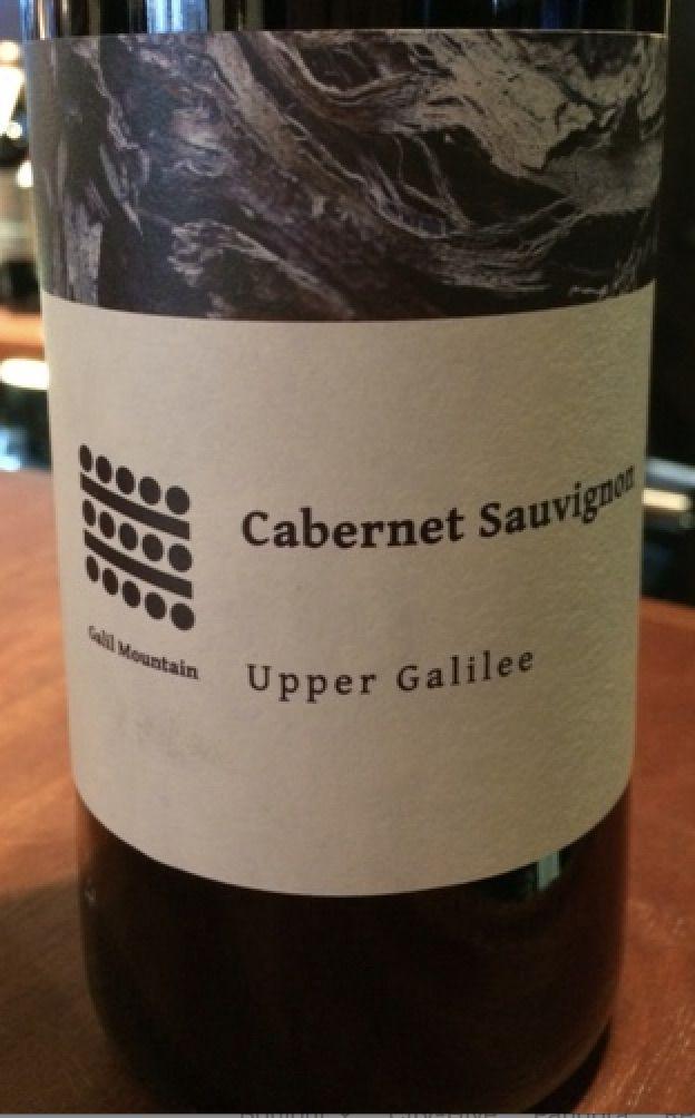 Wine Galil Mountain Cabernet Sauvignon 2017 Kosher