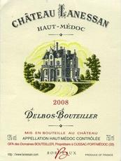 Wine Chateau Lanessan Haut Medoc 2015