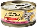 Fussie Cat Fussie Cat Super Premium Grain-Free Chicken Canned Cat Food