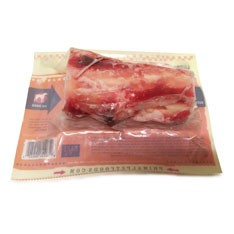 Primal Primal Frozen Beef Marrow Bones, Large