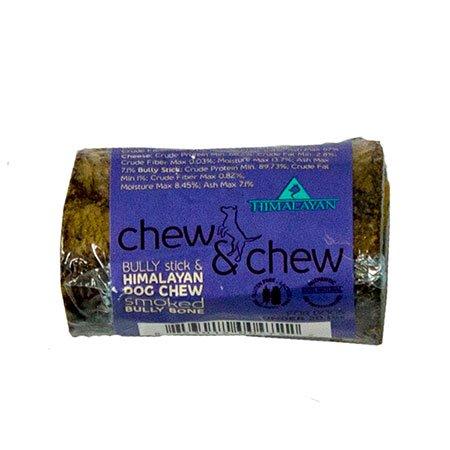 Himalayan Dog Chew Himalayan Dog Chew Small Bone, 2.25 oz