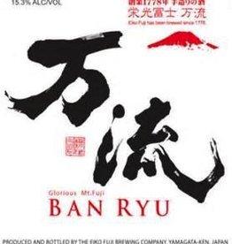 Eiko Fuji Ban Ryu Ten Thousand Ways 300ml