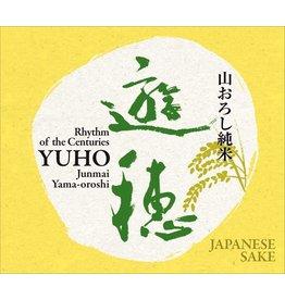 Yuho Rhythm of the Centuries Junmai Yama-oroshi