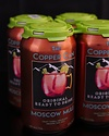 The Copper Can Moscow Mule 4-pk.