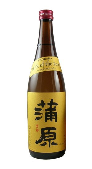Kanbara Brida of the Fox Junmai Ginjo