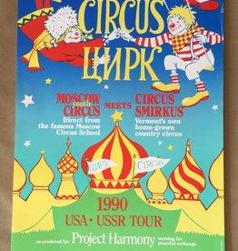 1990 Tour Poster - 1990 USA USSR Tour