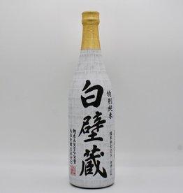 Shirakabe Gura Junmai Sake
