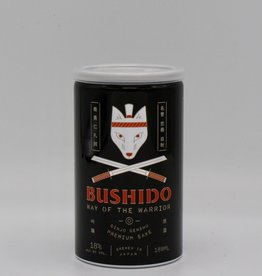 Bushido Way of the Warrior Ginjo