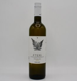 "Troupis Winery ""Fteri"""