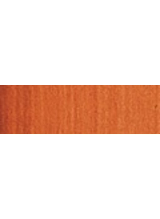 W&N ARTIST'S WATER COLOUR 5ML BROWN OCHRE