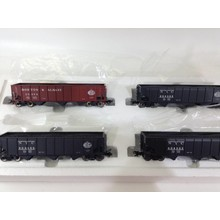 Marklin HO New York Central Railroad (NYC) Hopper car # 45801
