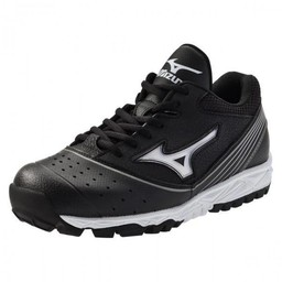 Mizuno Elite Trainer 2 - 320419