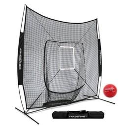 PowerNet DLX Baseball Net 7x7 - TEAM BLACK
