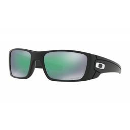 Oakley Fuel Cell™  Prizm Jade