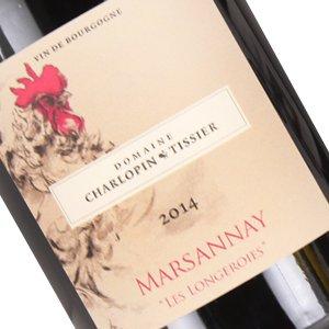 """Domaine Charlopin-Tissier 2014 Marsannay """"Les Longeroies"""" Red Burgundy"""