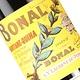 Bonal Gentiane-Quina Aperitif, France