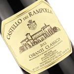 Castello Dei Rampolla 2014 Chianti Classico, Tuscany