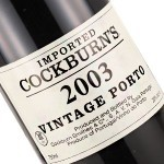 Cockburn's 2003 Vintage Porto, Portugal