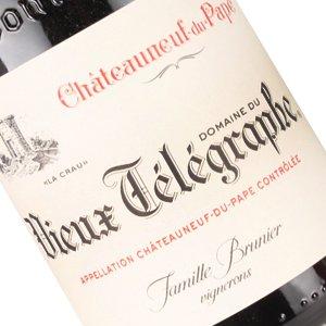 Vieux Telegraphe Famille Brunier 2013 Chatenauneuf du Pape, 1.5l, France