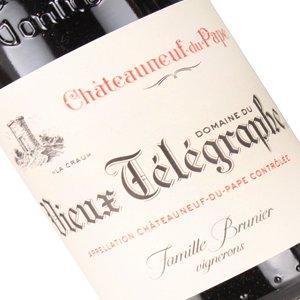 """Domaine du Vieux Telegraphe 2013 Chateauneuf-du-Pape """"La Crau"""", Rhone"""