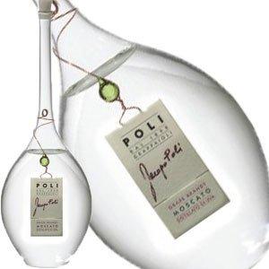 Jacopo Poli Moscato Grappa in Murano Bottle, Italy - 1.75 Ltr