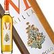 Marolo Milla Grappa & Camomile Liqueur