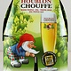 Achouffe Houblon DIPA, Belgium 330ml