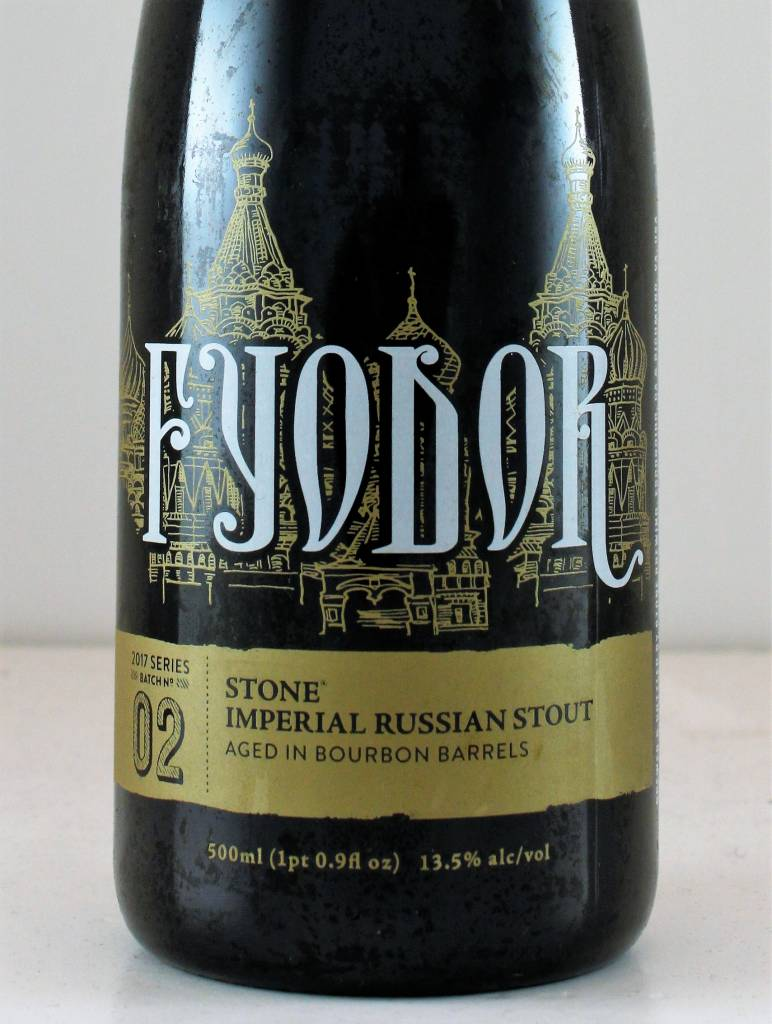 """Stone Brewing """"Fyodor"""" BBA Imperial Russian Stout, California"""
