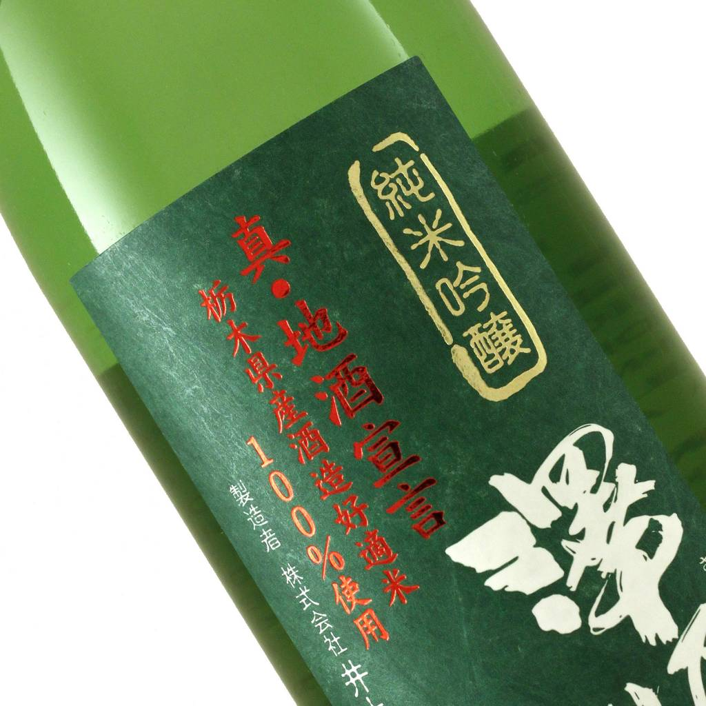 Sawahime Junmai Ginjo Sake