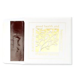 Papyrus Greetings Chanukah Card Gold Foil Olive Branch and Lettering by Papyrus