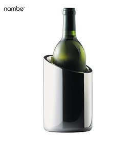 Nambe Wine Chiller Sake Warmer 6243 7H Nambe Alloy