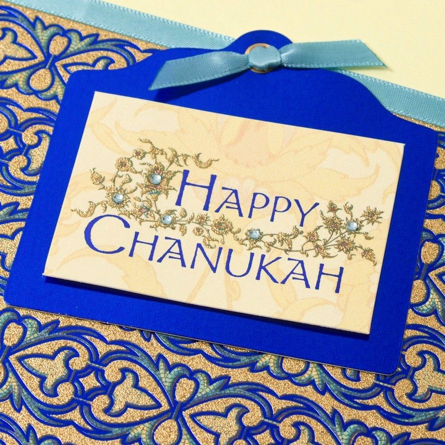 Happy Chanukah Greeting Card By Papyrus Digs N Gifts