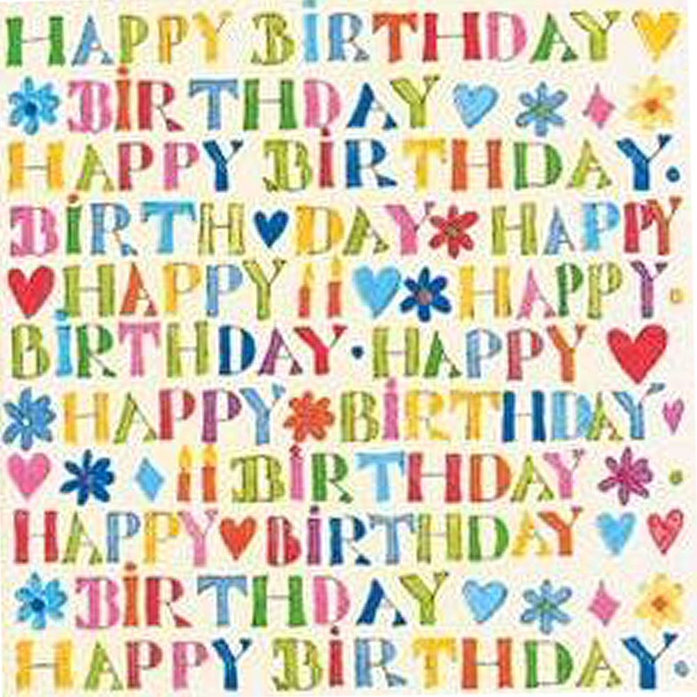 Happy Birthday Toilet Paper TOPI Designer Toilet Paper Roll - Digs N ...