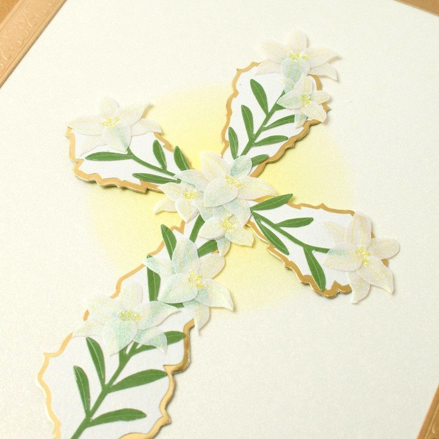 Papyrus Greetings Sympathy Card Handmade Cross With Flowers By