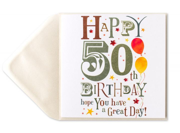 Papyrus Greetings Birthday Card Happy 50th Birthday