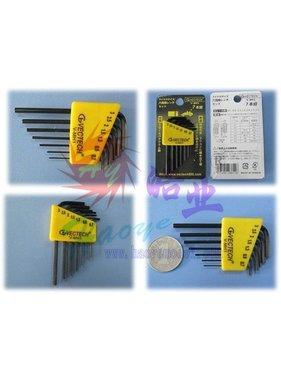 HY MODEL ACCESSORIES HY HARD STEEL HEX KEY SETS .07mm,0.9mm,1.3mm,1.5mm,2.0mm,2.5mm &amp; 3.0mm (7PCS) MADE IN TAIWAN<br />( OLD CODE HY136105 )<br />( OLD CODE  HY136105 )